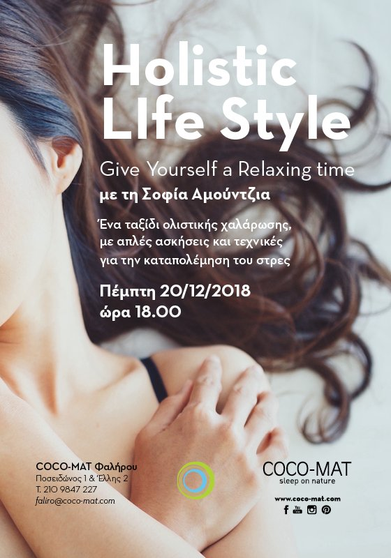 Holistic Life Style | Give Yourself a Relaxing Time με τη Σοφία Αμούντζια στο Φάληρο